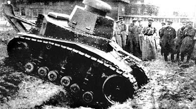 Первые советские танки м свирин а