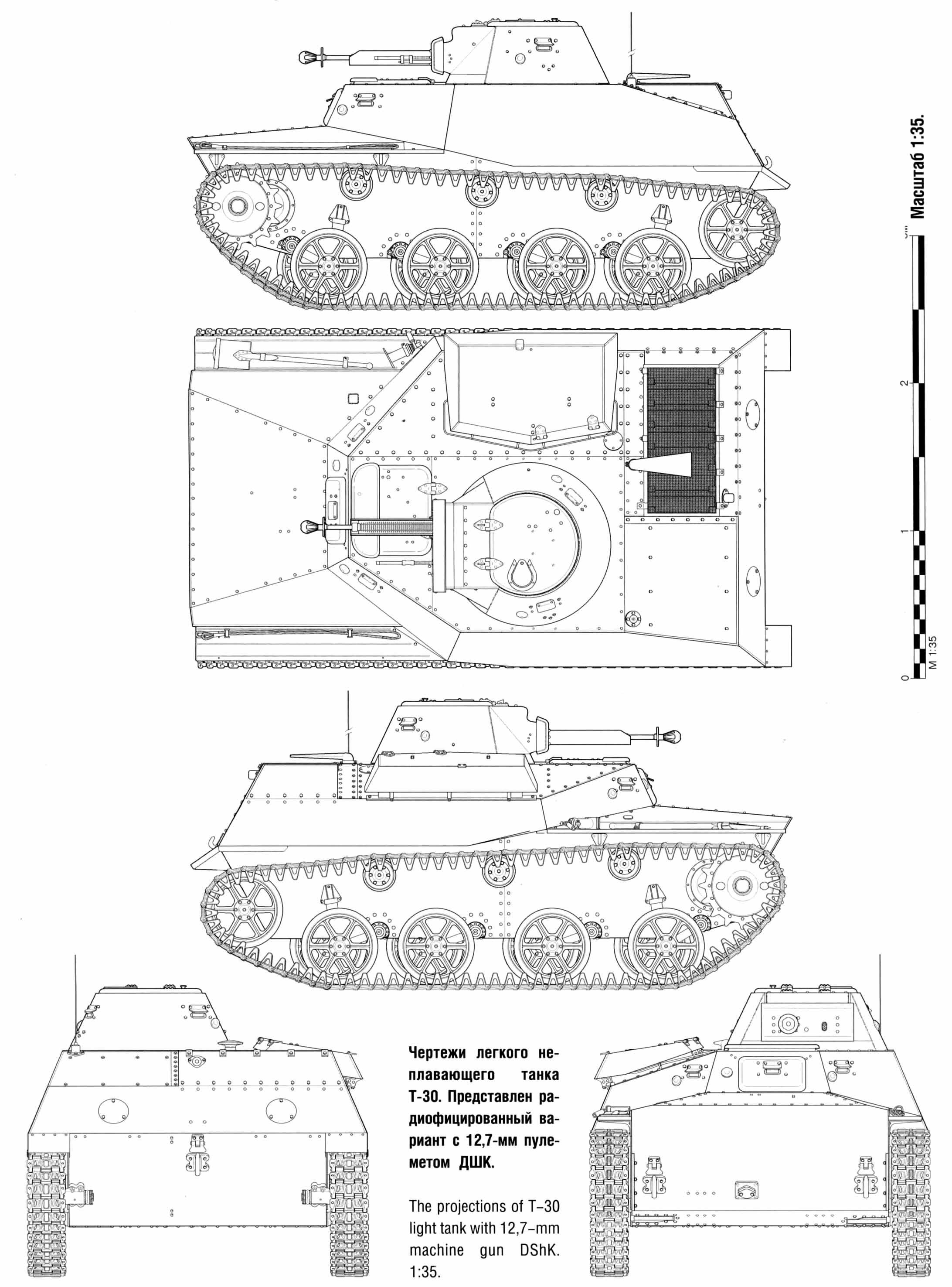 схема башни танка т29 использовать как качестве